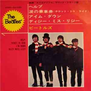 The Beatles - Help! mp3 flac download