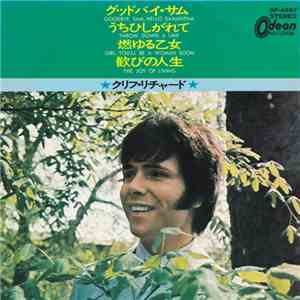 Cliff Richard - Cliff's 4 Greatest Hits! mp3 flac download